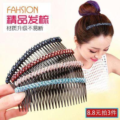 韩版刘海发梳发饰女生插梳成人儿童头饰盘发器饰品发夹发卡顶夹子