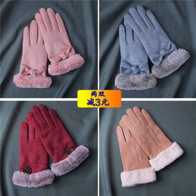 手套女冬季加绒加厚保暖麂皮绒双层可爱学生触屏户外骑行开车防寒