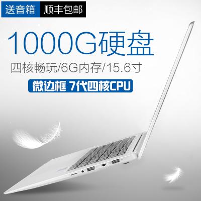 ?toposh15.6英寸笔记本电脑游戏本商务办公上网本超薄学生手提