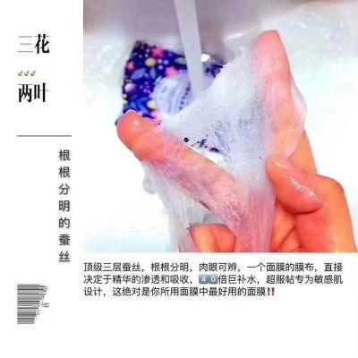 男士美白洗面奶榴面膜面膜网红去黑头粉刺美白护肤冰冰保湿乳假货