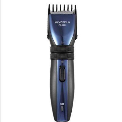 园艺工具剪头发推子家用工具套装推剪摘花椒神器箱爬树剪子磨剪子