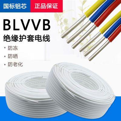 国标铝线家用户外防老化护套线铝线2.5/4/6平方双芯三芯铝护套线