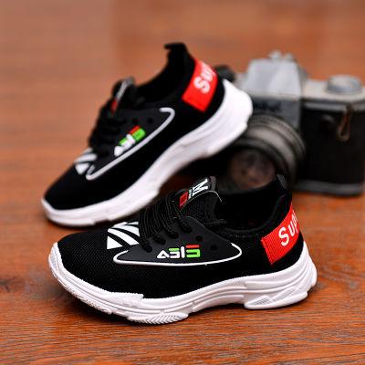 男童鞋儿童鞋女单鞋秋季女童鞋透气休闲女孩网鞋中小童跑步运动鞋