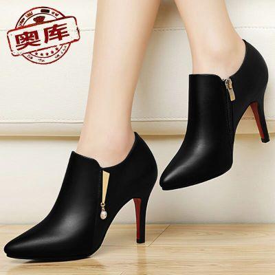 奥库深口单鞋女高跟鞋细跟新款女士皮鞋黑色水钻韩版中跟女鞋