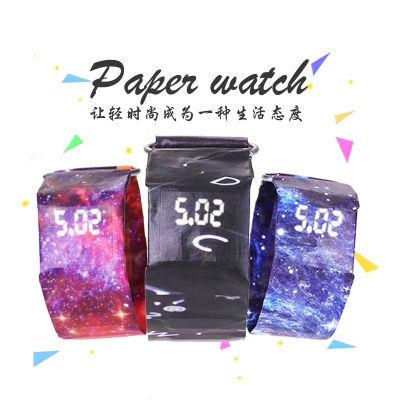 抖音同款纸手表创意黑科技杜邦纸智能手表防水手表学生情侣手表