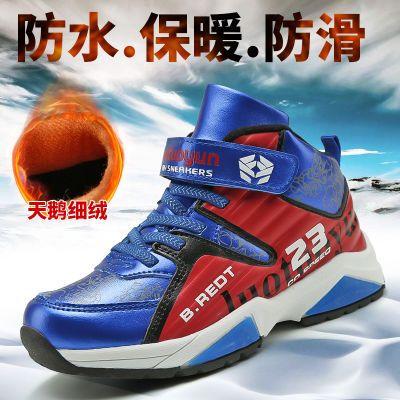 男童运动鞋秋冬新款中大童高帮篮球鞋学生休闲球鞋男孩儿童运动鞋