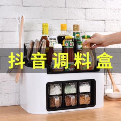 煤气罐公斤凉皮调料油罐装米桶斤花椒大料架罐调料罐厨房用具装米