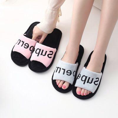 皮拖鞋女时尚鞋子女半拖帆布鞋女学生韩版低跟凉鞋女果冻拖鞋女透