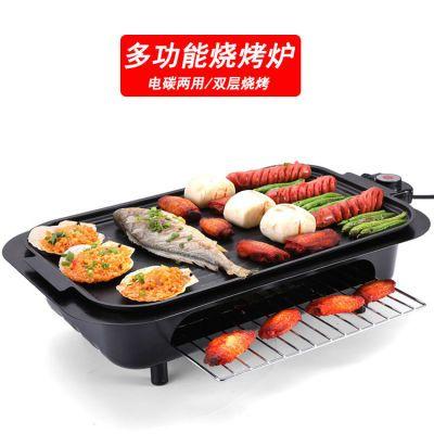 不锈钢盘子长方形烤鱼料铁板鱿鱼烧烤架全套锅烧烤纸电刻无烟烤网