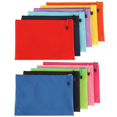 【五个装】A4帆布文件袋加厚防水办公资料袋拉链档案袋学生试卷袋
