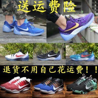 科比毒液5代科比12代鸳鸯篮球鞋库里4代乔治杜兰特运动鞋低帮战靴