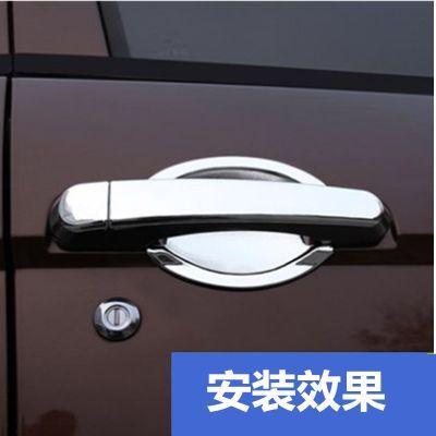 车窗贴膜汽车防雨膜个性车贴英朗装饰改色膜纸汽车补内饰表板蜡车