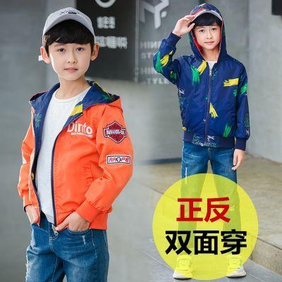 大童女装装儿童外套女韩版秋籍童男童马裤女大童秋季卫衣男孩岁男