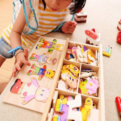 木质早教儿童智力拼图积木1-2-3岁宝宝男女孩益智玩具4-5-6周岁