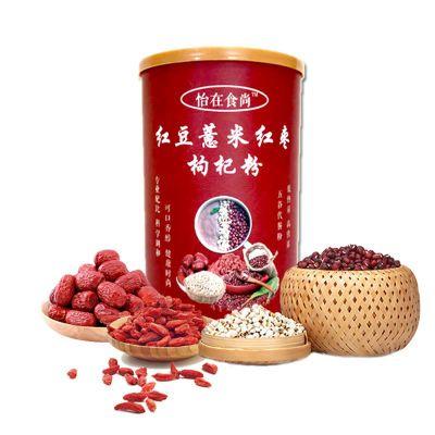 红豆薏米红枣粉罐装祛湿减肥瘦身即食五谷粗粮早餐晚餐代餐粉500g