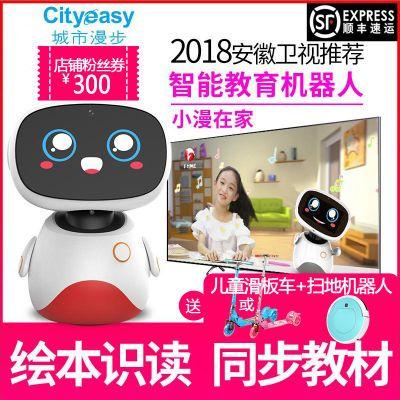小漫在家智能机器人课本识读视频教育语音对话高科技早教学习小曼
