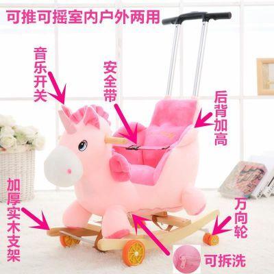 躺椅折叠竹子抱孩子神器婴儿椅子宝宝摇摇椅儿童椅靠椅哄娃吊椅宝