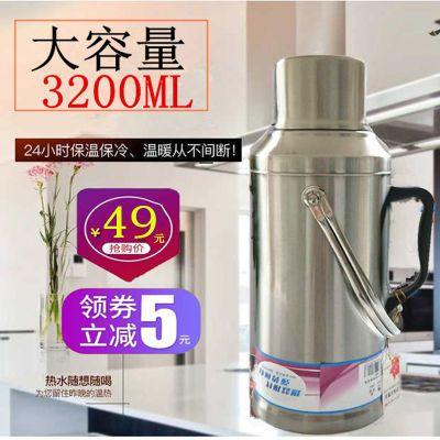 亘亮大容量不锈钢保温水瓶家用热水壶开水瓶玻璃内胆保温瓶保温壶