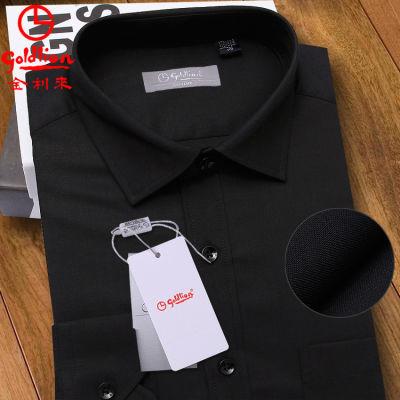 金利来正品长袖衬衫男秋季商务休闲工装正装职业纯色黑色男士衬衣