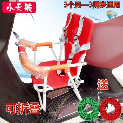 座椅婴儿学坐沙发电动车座椅宝宝车轮儿童椅电动汽躇童电椅前置童