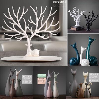 北欧摆件家居装饰品电视酒柜创意现代客厅陶瓷工艺创意摆件首饰架