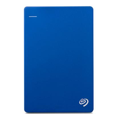 希捷睿品移动硬盘2TB 金属超薄2.5寸高速USB3.0 2T