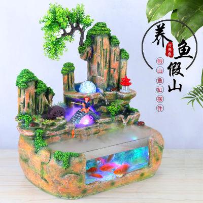 招财风水轮客厅含树小摆件假山流水喷泉桌面办公室装饰鱼缸加湿器