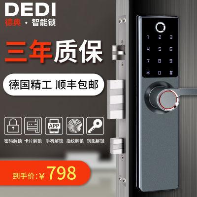 德典防盗门手机远程智能锁电子锁木门刷卡门禁锁指纹密码门锁家用