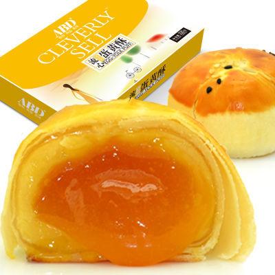 ABD流心蛋黄酥饼月饼礼盒包装盒咸鸭蛋黄鸡蛋榴莲红豆莲蓉330g
