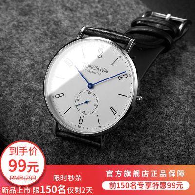 统帅大表盘7mm超薄石英手表简约时尚抖音同款30米防水真皮腕表