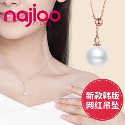 【正品保障】项链女锁骨链正品珍珠吊坠纯银玫瑰金网红礼物韩版