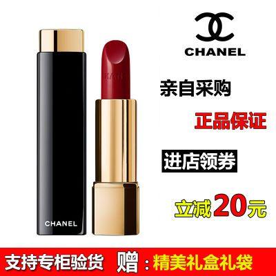 Chanel/香奈儿炫亮魅力丝绒口红 唇膏3.5g 黑管红管送精美礼盒装
