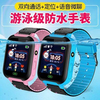 超长待机通贝族小天才电话手表表带儿童防水定位智能手表学生