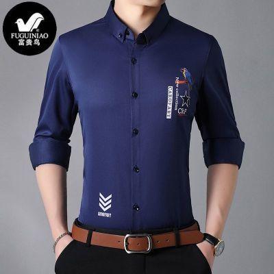富贵鸟正品男士长袖衬衫秋冬季时尚潮流中青年男士印花修身男装