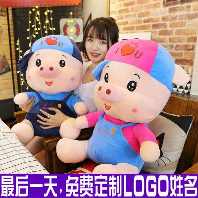 可爱情侣麦兜猪公仔毛绒玩具猪猪玩偶布娃娃睡觉抱枕生日礼物男女
