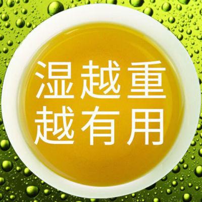 【老中医秘方】红豆薏米茶祛湿养生