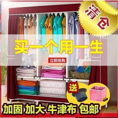 加固款布衣柜简易衣柜?#23478;?#38050;架双人衣柜钢管加粗加厚组装不锈钢柜
