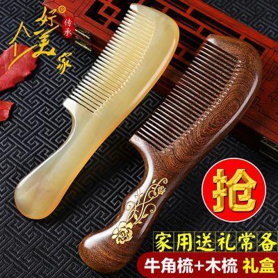 9已拼:427件  最便宜的【送扫发海绵和梳子】围布发廊美发店理发剪图片