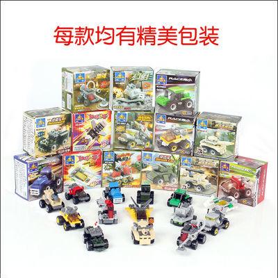 启蒙legao益智拼装积木儿童玩具男孩礼物幼儿园组装拼插智力玩具