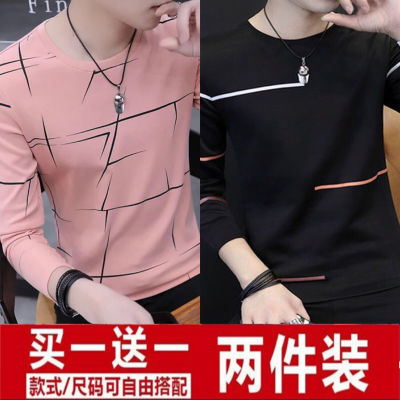 diy个性班服定制宝宝t恤衫儿童棉质短袖小孩幼儿园学生衣服印照片 韩