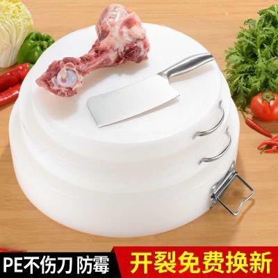 防霉圆形塑料菜板酒店厨房PE案板家用砧板剁肉��熟食店肉摊切肉板