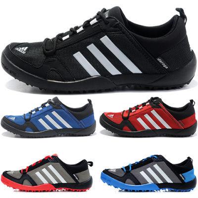 阿迪达斯涉水鞋带男鞋带溯溪鞋带网面透气速干鞋带户外登山鞋带沙