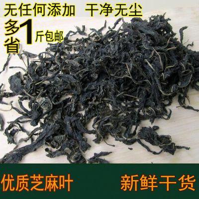 2018新�裰ヂ槿~干菜 湖北特�a�水蔬菜 �r家自�窀刹松截�野菜500g