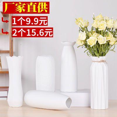 陶瓷花瓶清新水培花瓶玻璃透明 干花 假花富贵竹客厅家居花瓶摆件