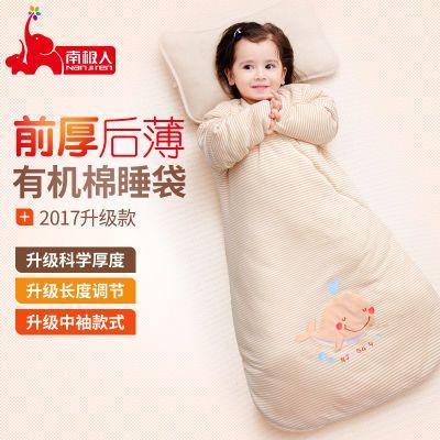南极人婴儿睡袋春秋蘑菇宝宝薄棉四季儿童秋冬款加厚双层防踢被款