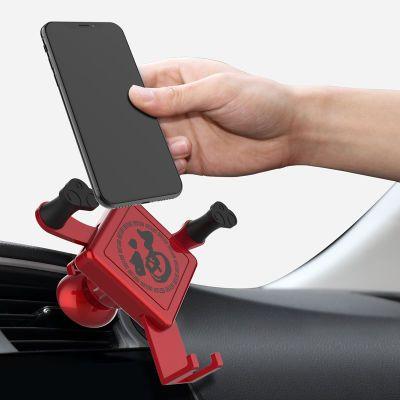 车载手机支架出风口卡夹式喜庆时尚多功能创意重力感应支架