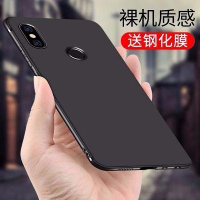 红米note5手机壳note5a手机套防摔全包硅胶保护套超薄磨砂软壳