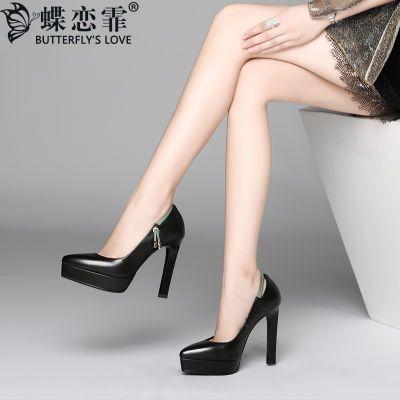 蝶恋霏 头层牛皮防水台高跟鞋女性感百搭圆头秋季浅口白色单鞋女