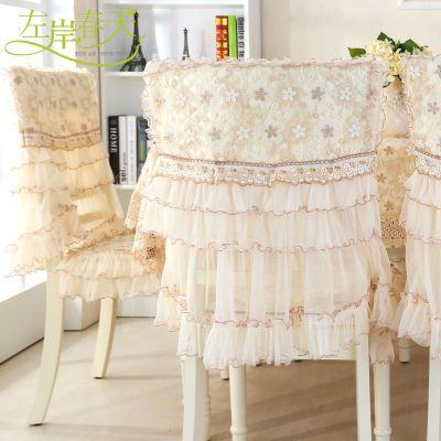桌布布艺防水长方形正方形桌布椅套圆桌套装蕾丝餐桌布艺椅垫餐椅