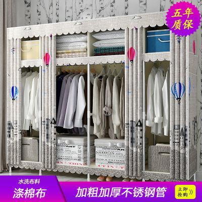衣柜简易衣柜布衣柜钢管加粗加固衣柜儿童衣柜双人单人衣柜收纳柜